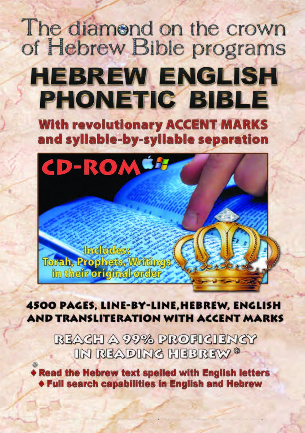 NIV Concordia Self-Study CD-ROM